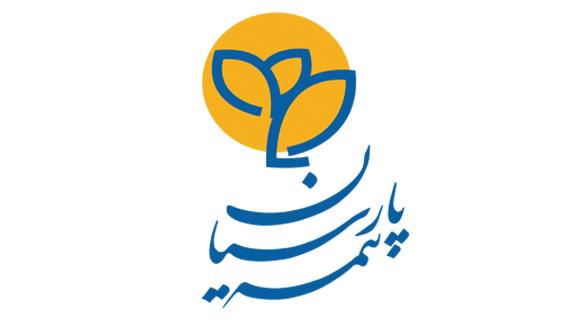 بیمه-پارسیان
